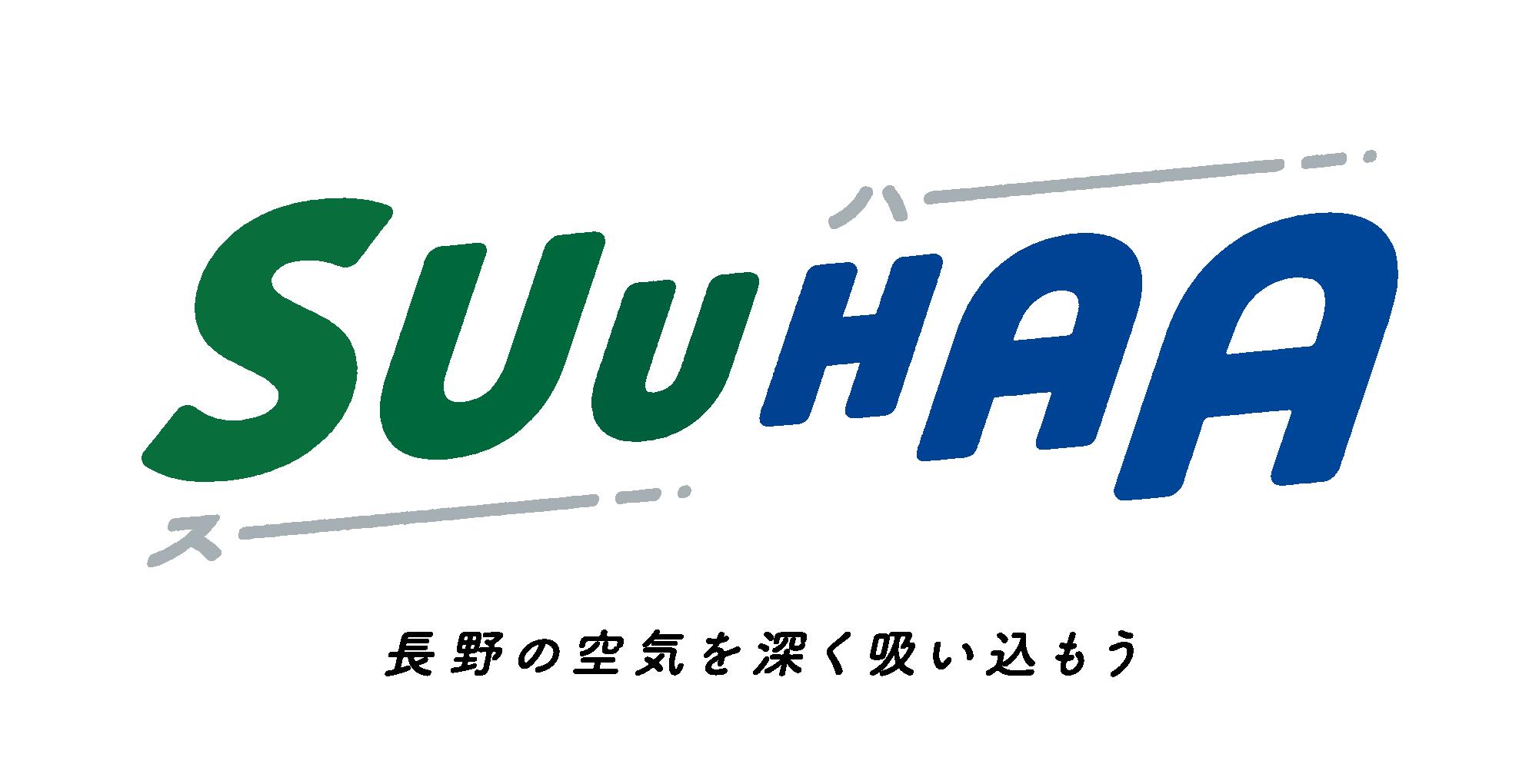 SUUHAA